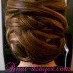 frizure pundje 2014   frizure pundje poznatih slike svecane sa pletenicama kako napraviti pravljenje 2014 31 150x150